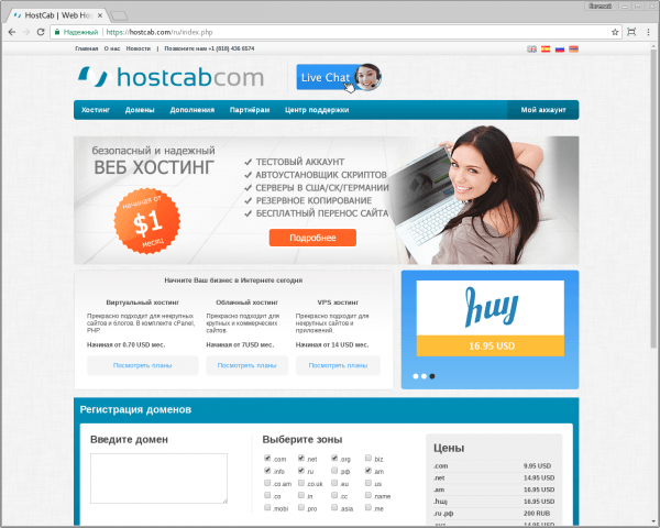 hostcab.com