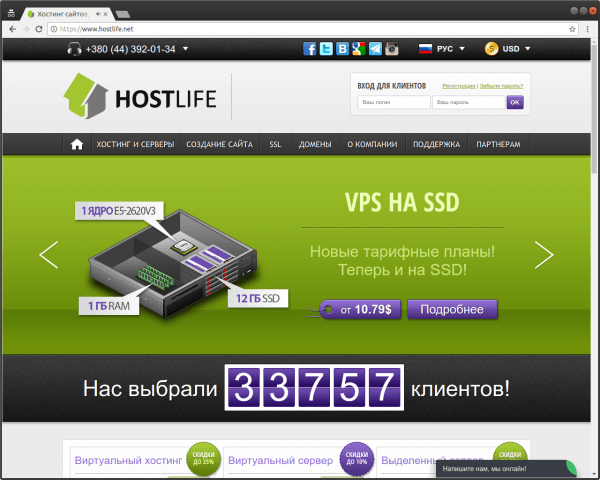 hostlife.net